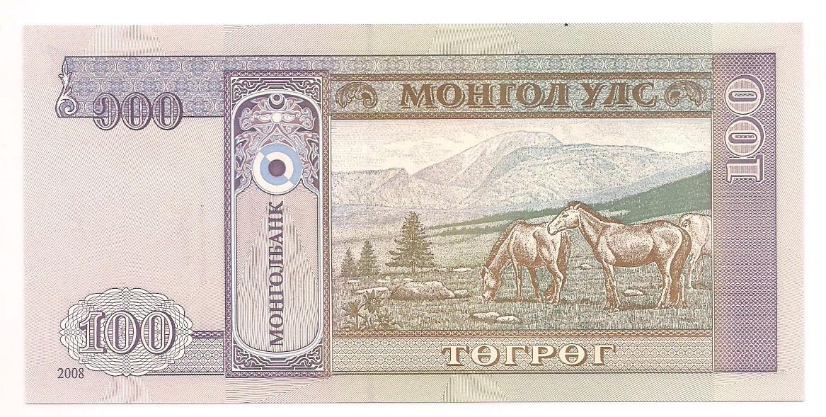 Mongólia 100 Tugrik 2008