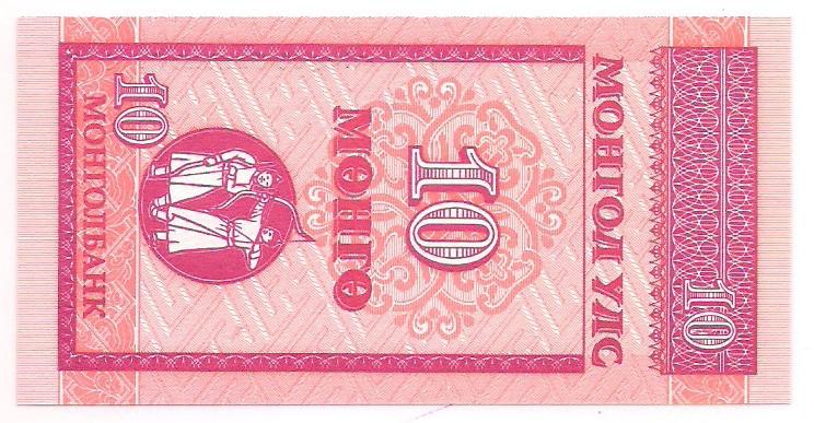 Mongólia  10 mohro FE 1993