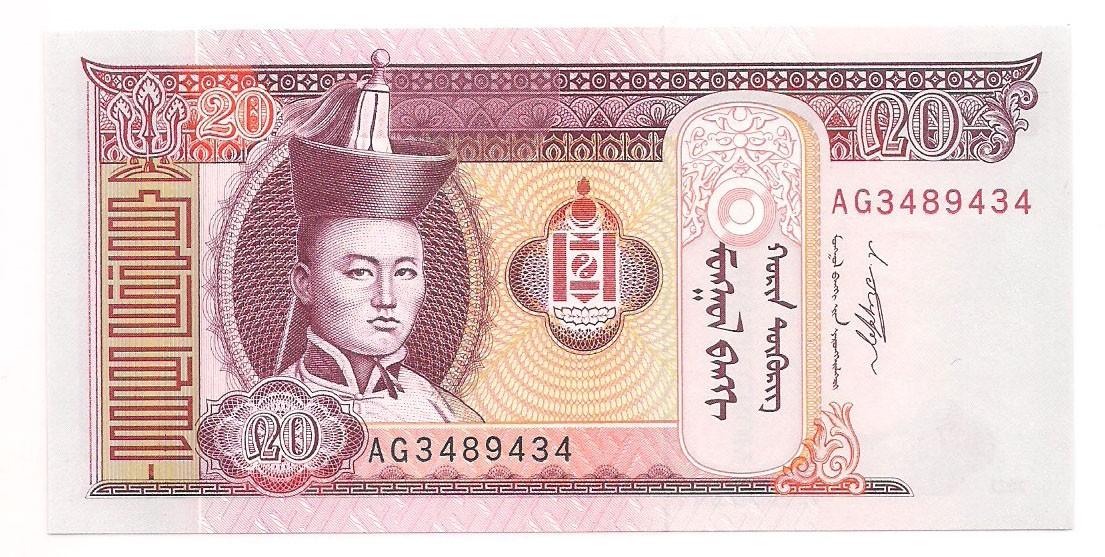 Mongólia 20 Tugrik 2011