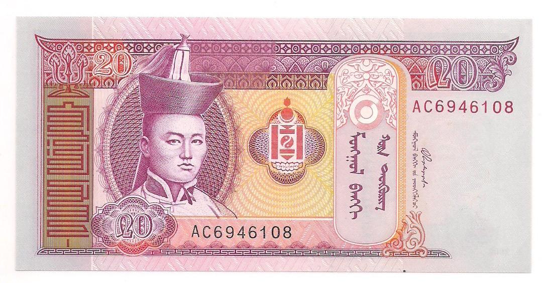 Mongólia 20 Tugrik FE 2002