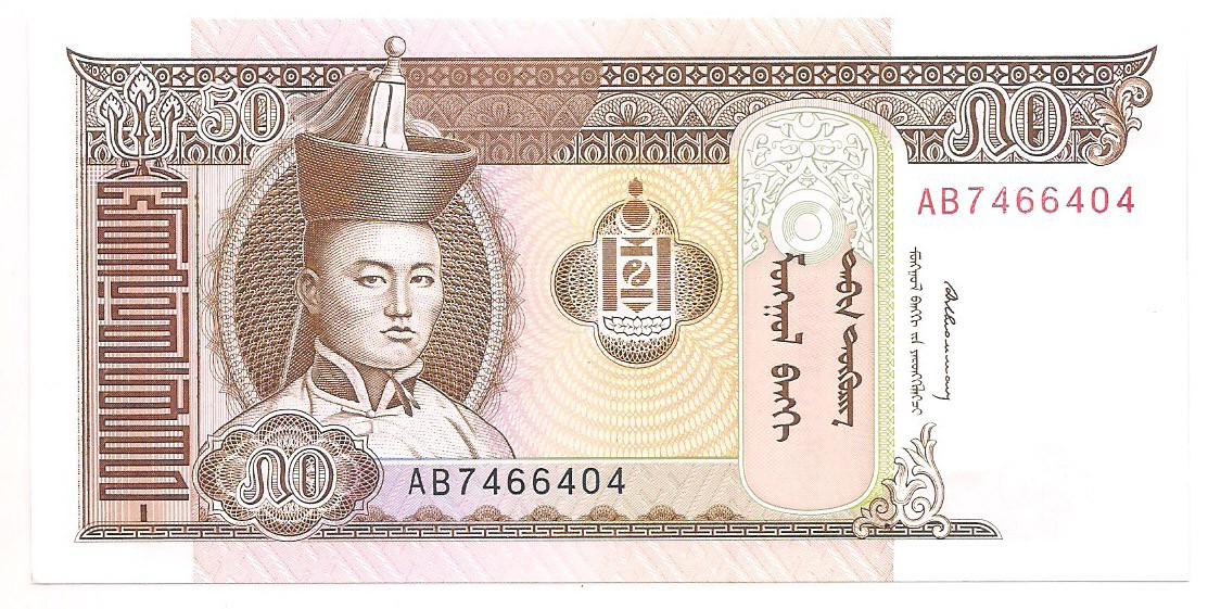 Mongólia 50 Tugrik FE 1993