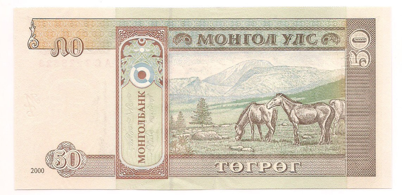 Mongólia  50 Tugrik FE 2000