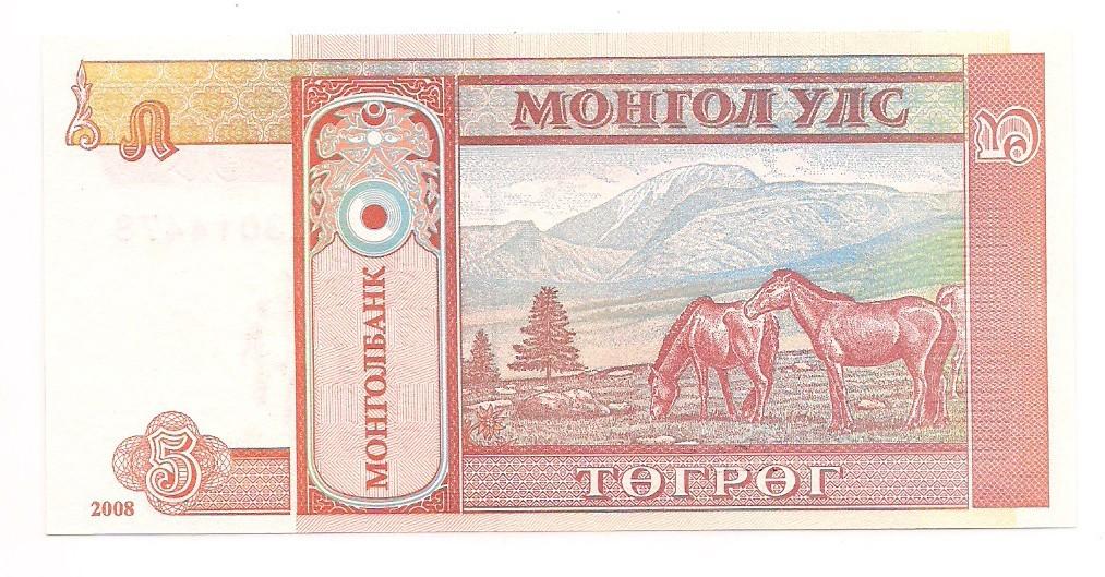 Mongólia 5 Tugrik 2008