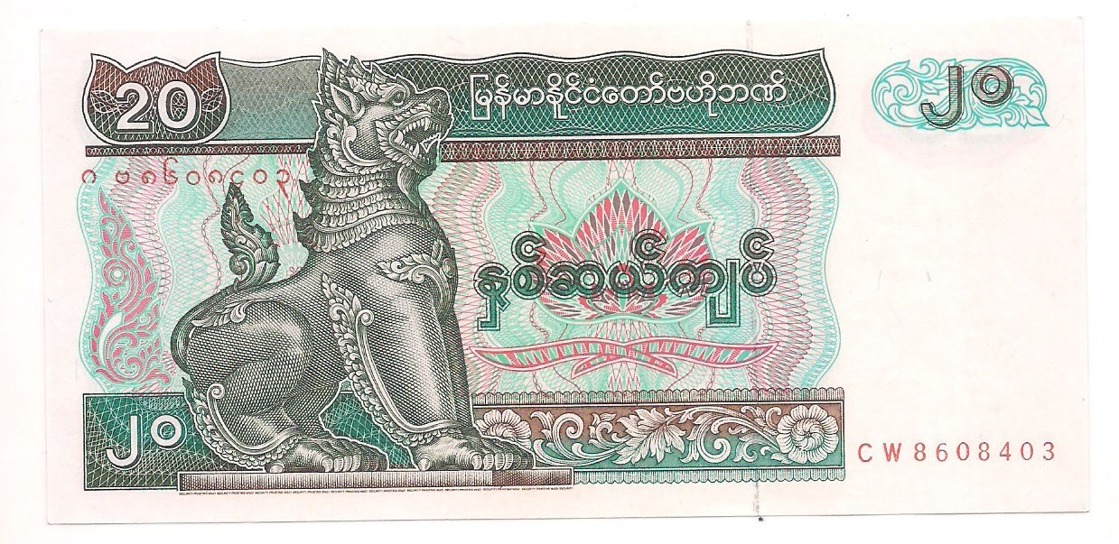 Myanmar 20 kyats FE