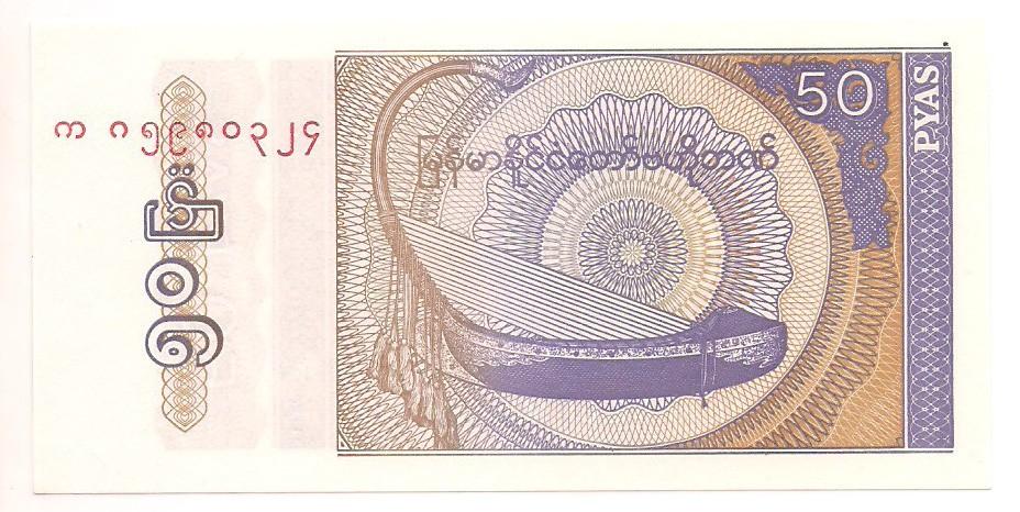 Myanmar 50 pyas 1994
