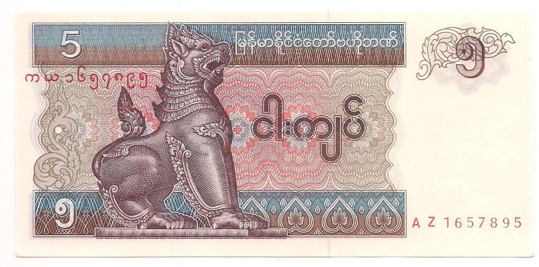 Myanmar 5 kyats FE