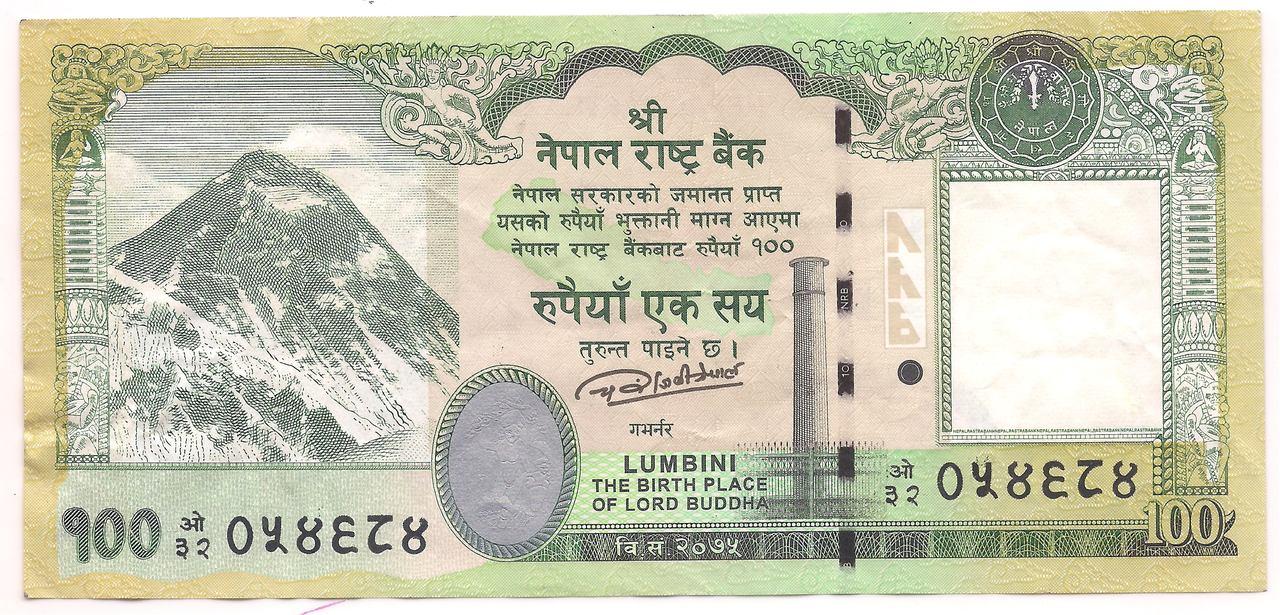 Nepal - 100 Rupees - (Rinoceronte) 2019