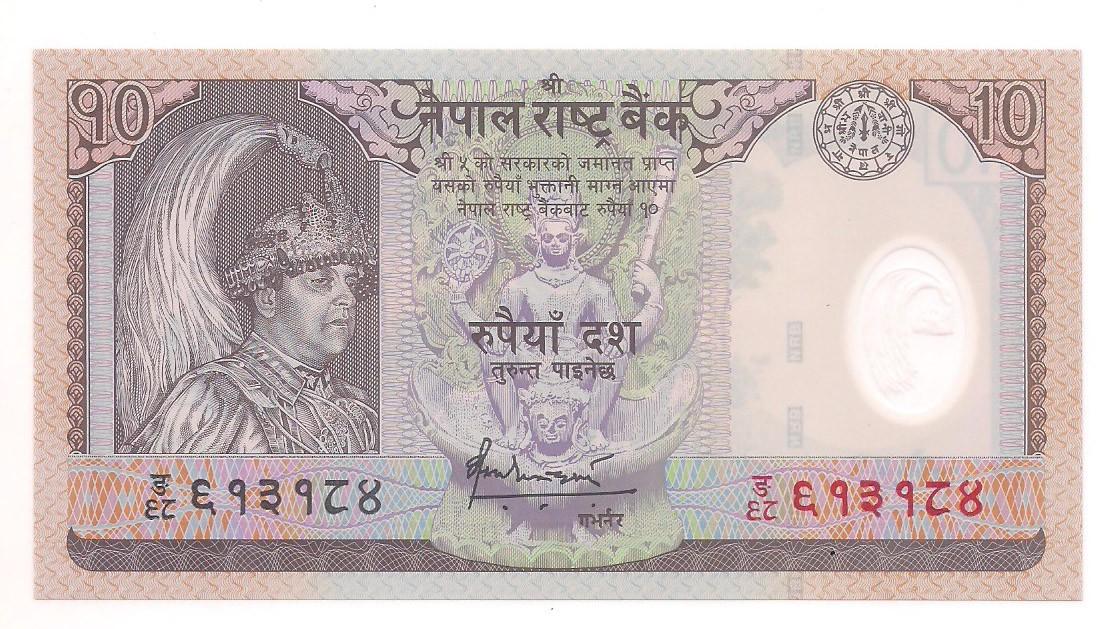 Nepal 10 Rupees  FE polímero