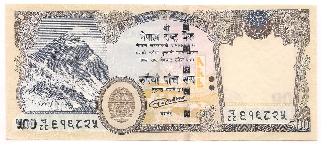 Nepal - 500 Rupees - (Tigre) 2016