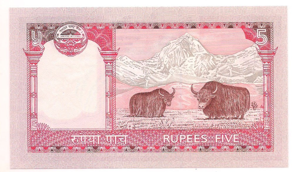 Nepal 5 Rupees FE