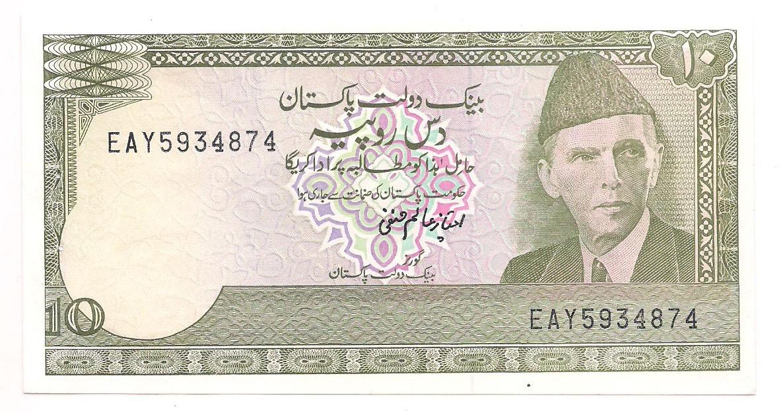 Paquistão 10 Rupees