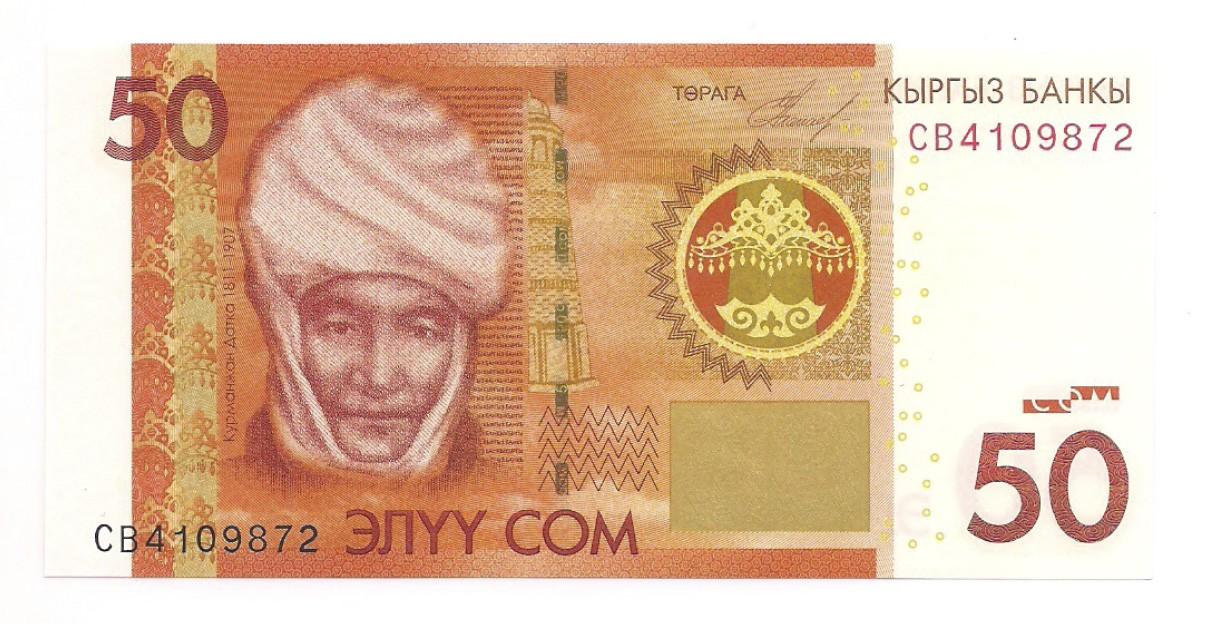 Quirguistão 50 Som FE 2009