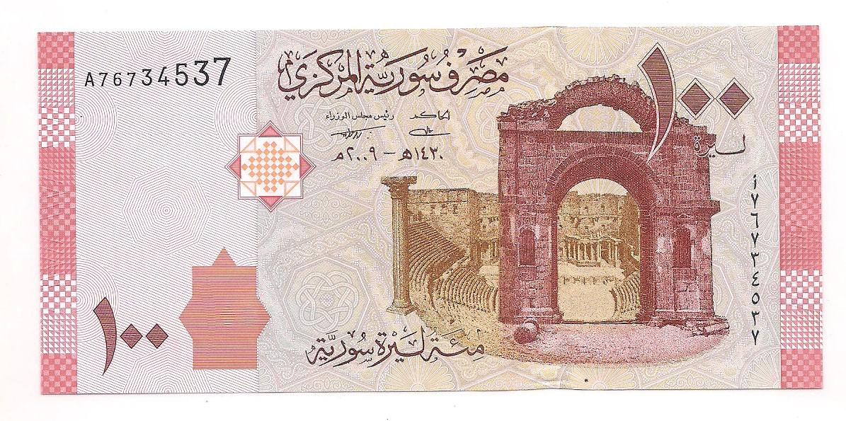 Siria 100 pounds 2009