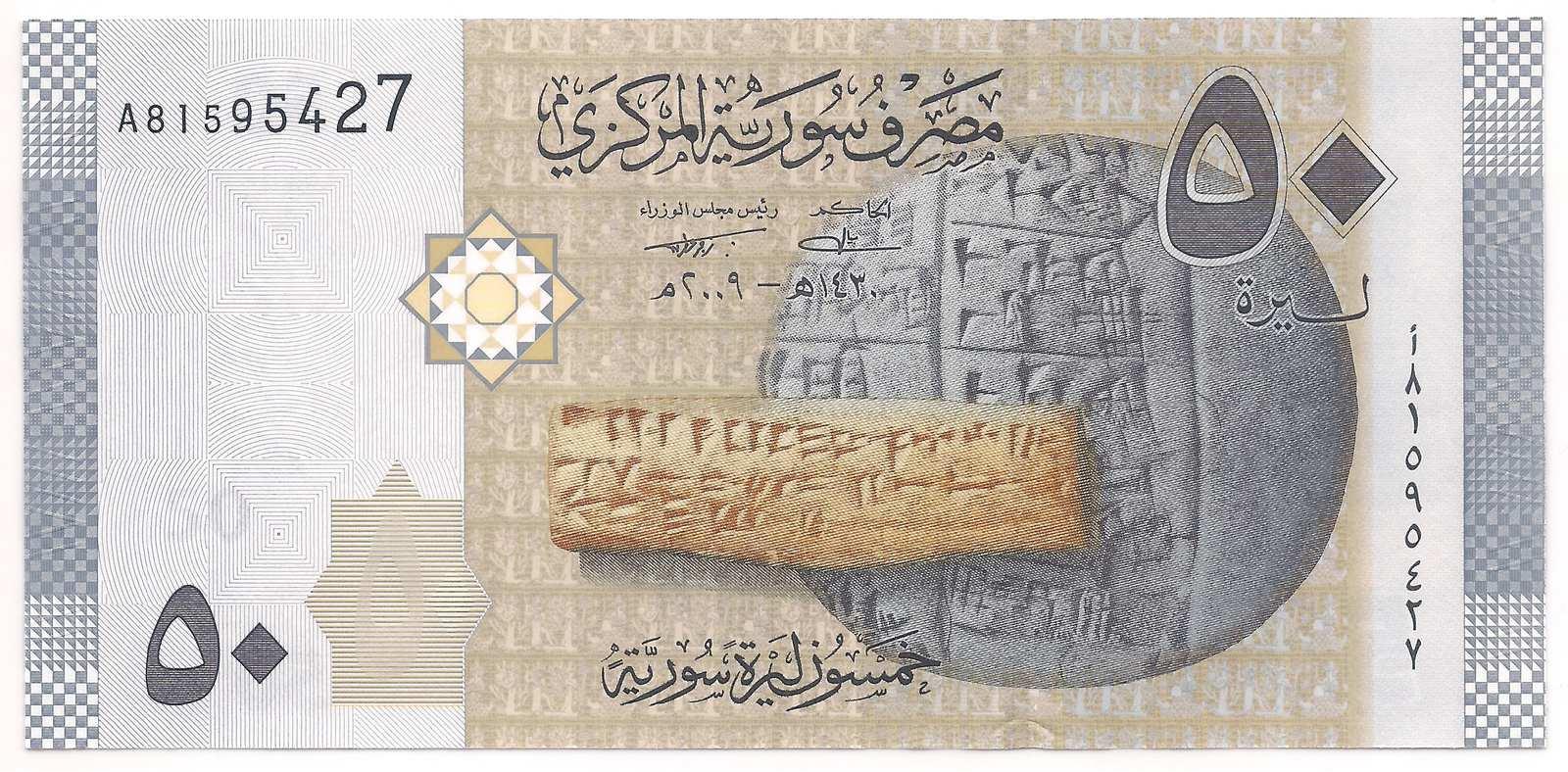 Síria - 50 Pounds 2009 - FE
