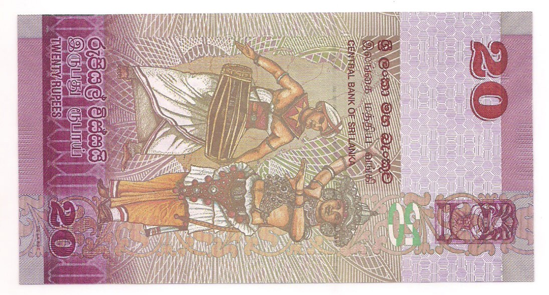 Sri Lanka 20 rupees 2010