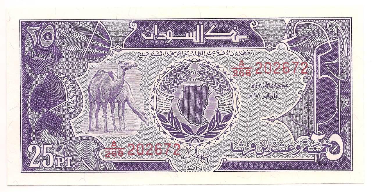 Sudão 25 Piastes - FE
