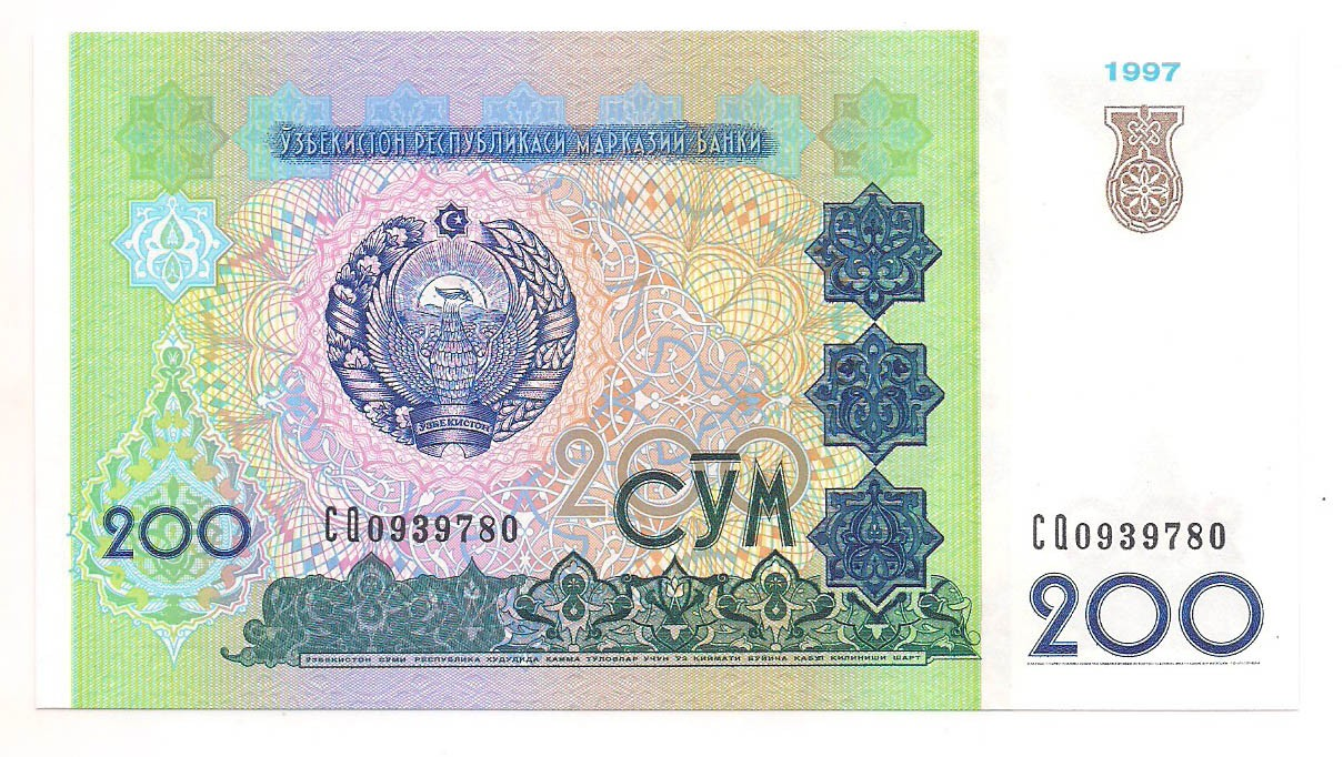 Uzbequistão 200 som FE 1997