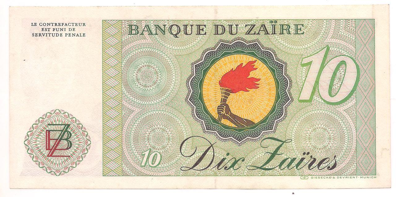 Zaire 10 Zaires 1982 - SOB