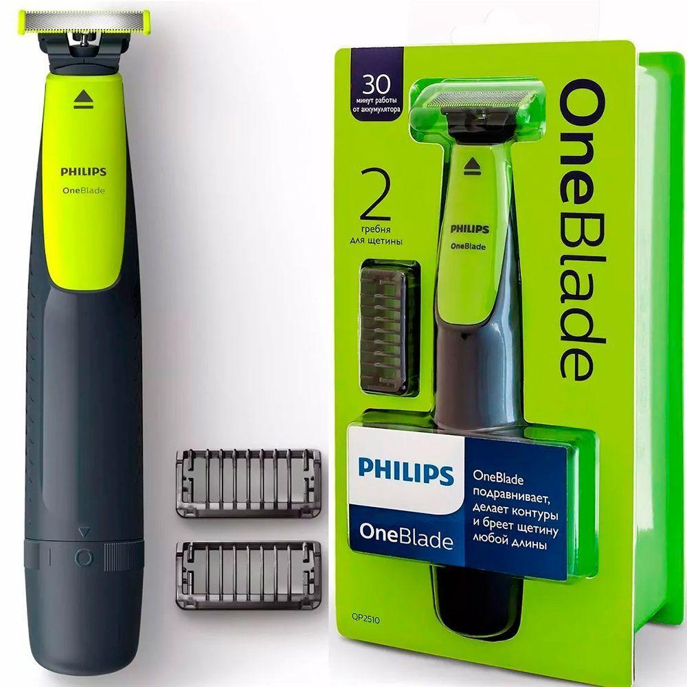 Barbeador Elétrico Philips Oneblade QP2510/10 - À Prova D'água - Uso Seco ou Molhado - com 2 Pentes e 1 Lâmina