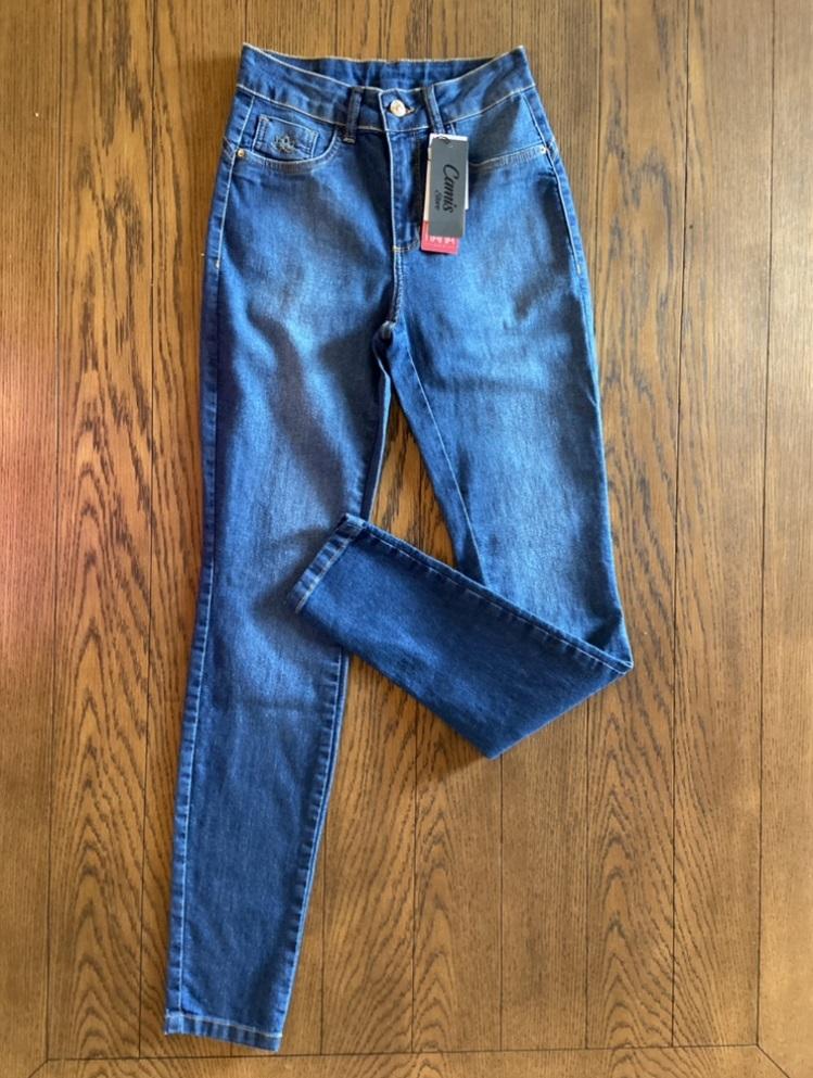 Calça Jeans Haka Escura Trich