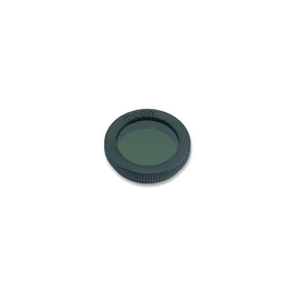 """Filtro 1,25"""" - Lunar (verde folha) GENÉRICO"""