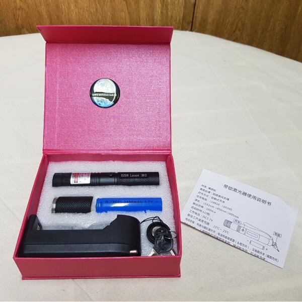 Super Laser Verde Apontador - Estojo de Luxo - ASTROLUA