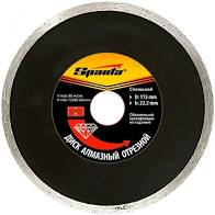 Disco de Corte Diamantado 115x22,2  Sparta