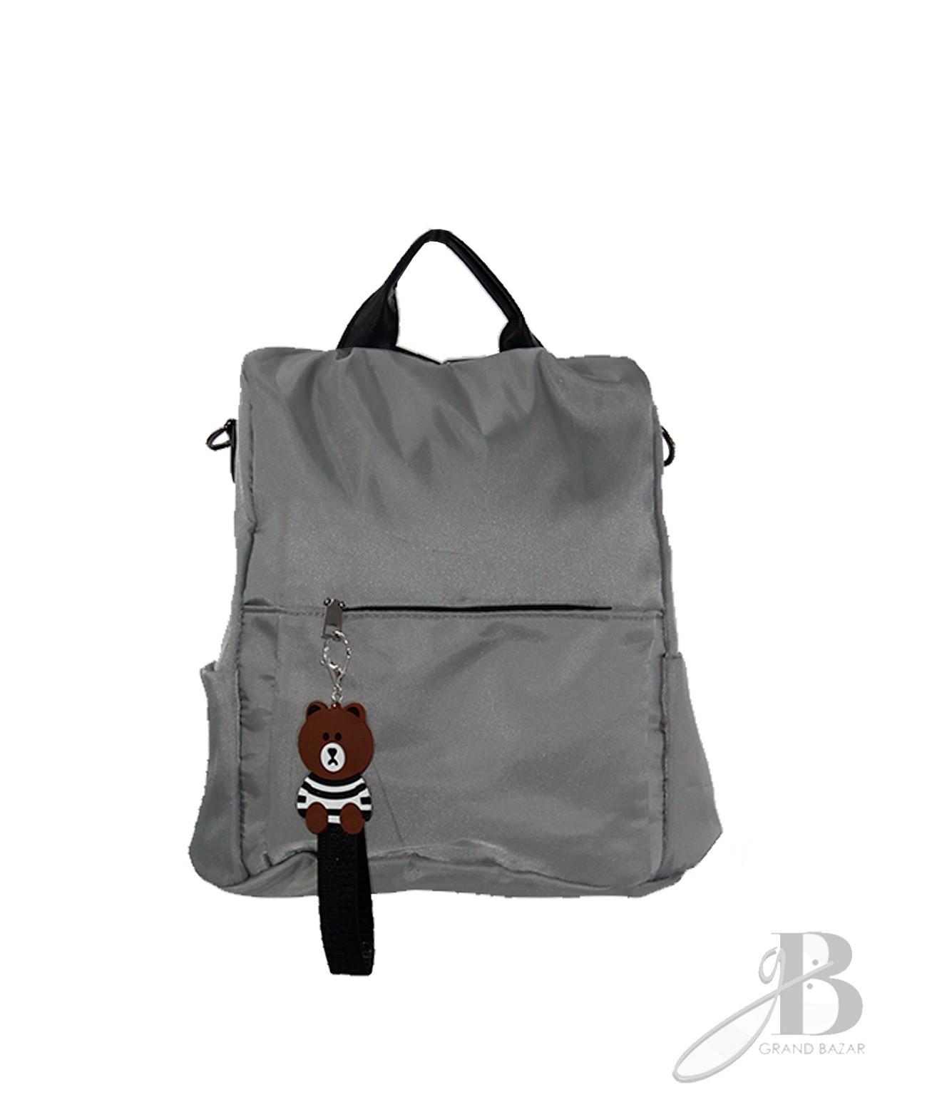 Mochila Gbazar Little Bear