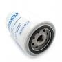 Filtro Lubrificante Iveco Daily 3.0 35s14 HD 40s16 45s14 45s16 55c16 70c15 70c16 HD 40s14 45s17 50c17 55c17 70c17 HD / Ducato Boxer Jumper 2.3 16v 2010 Até 2012