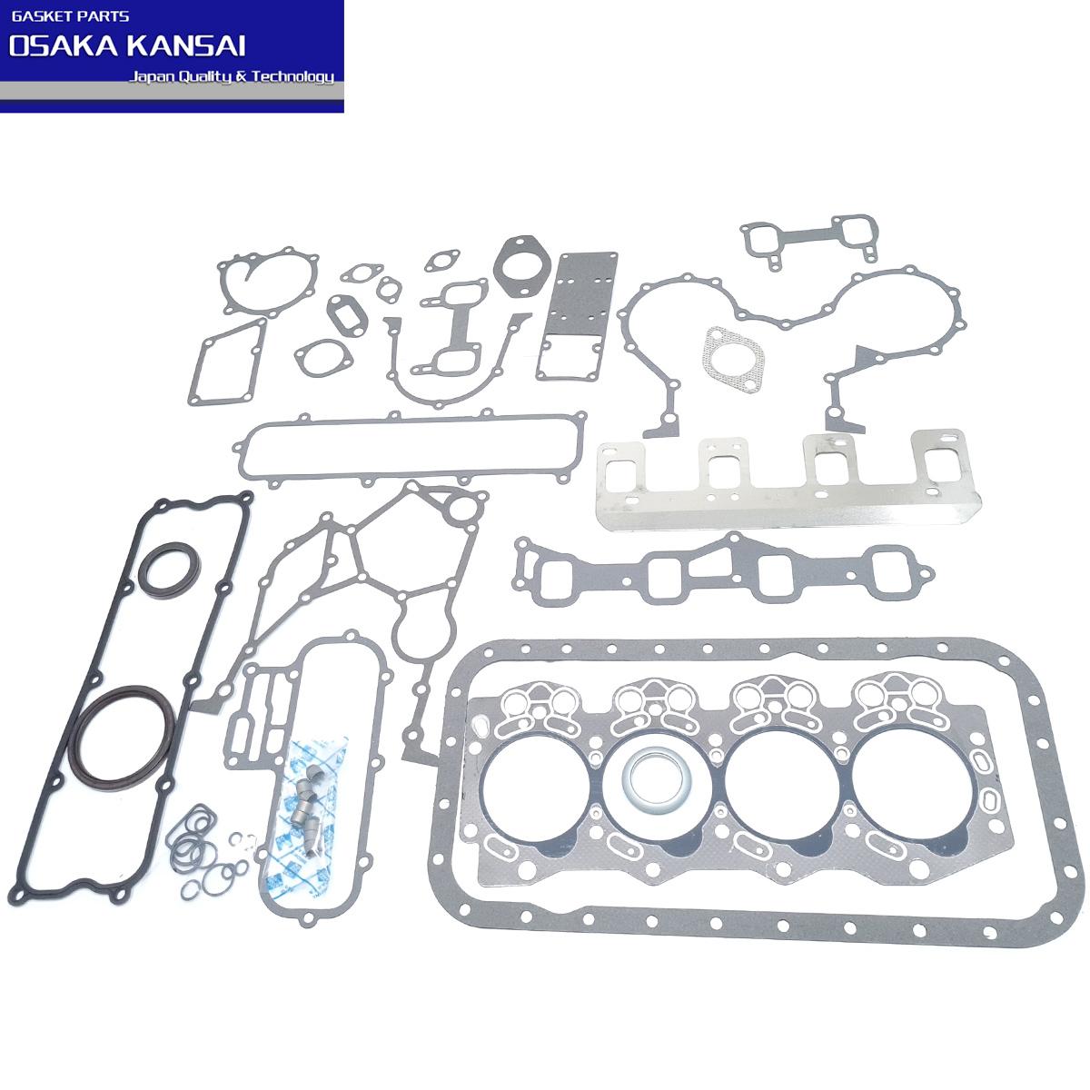 Jogo Junta Motor Completo Kia Besta Gs 2.7 1997 Até 1999 / Bongo K2700 1997 Até 2008