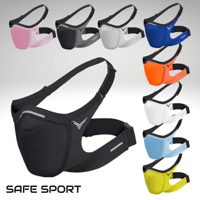Máscara Esportiva Safe Sport