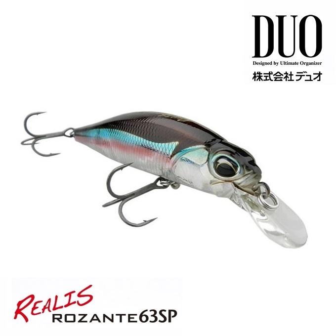 Isca Artificial Rozante 63 SP (Suspending) - Duo Realis