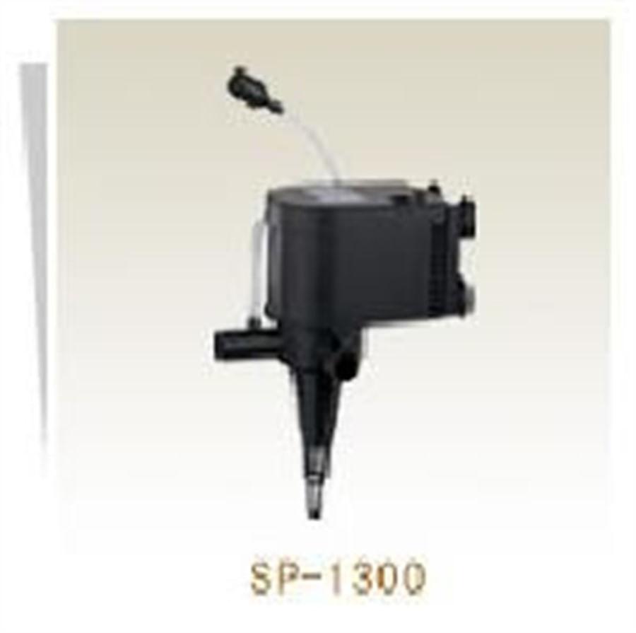 Boyu/JAD SP-1300 Bomba Submersa 400 l/h - 220V