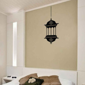 Adesivo de Parede Black Lamp Arabian