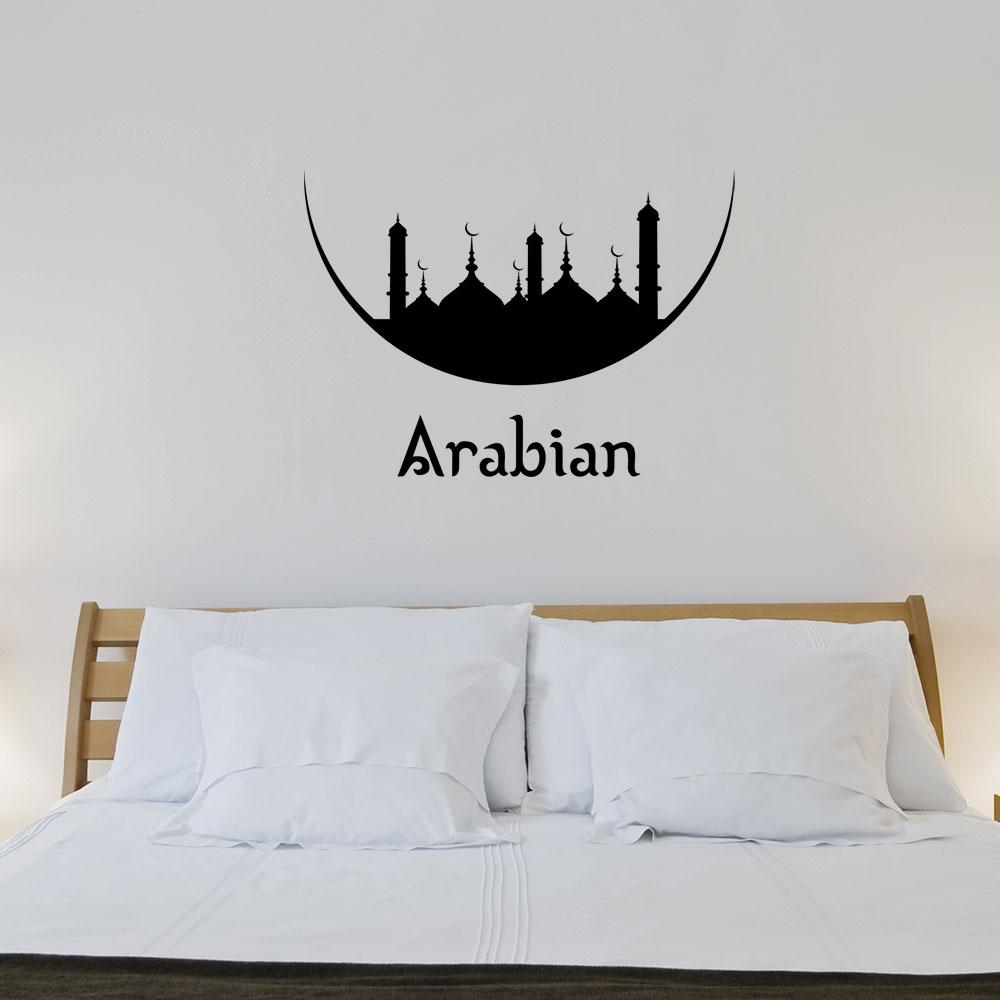 Adesivo de Parede Arabian