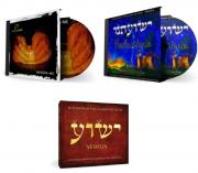 KIT - CD's Hallel