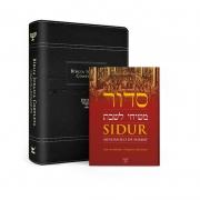 KIT MESSIÂNICO - SIDUR + BIBLIA JUDAICA