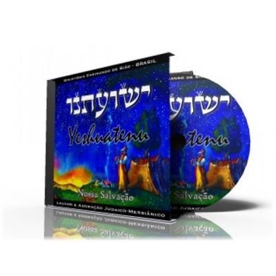 CD - YESHUATENU