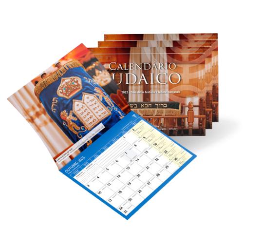 Kit - Calendário Judaico  - Ano 5782 - 2021/2022