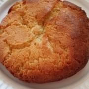 Cookie de Limão Siciliano