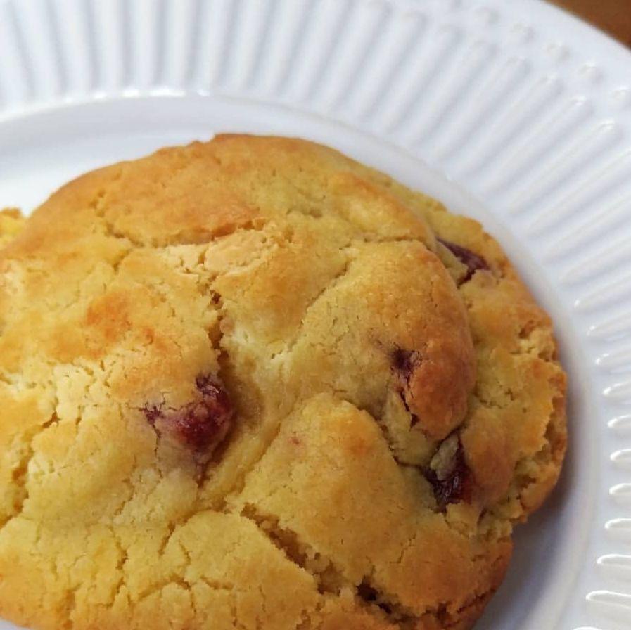 Cookie de Goiabada  - Beth Bakery