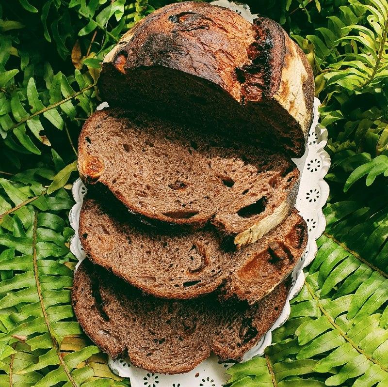 Integral Cacau e Frutas Secas  - Beth Bakery