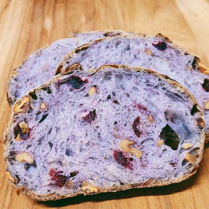 Pão de Nozes e Cranberries  - Beth Bakery