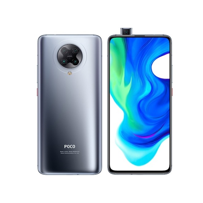 Celular Smartphone Poco F2 Pro 5G 128Gb 6GB Cinza  6.67/64mp M2004J11G Xiaomi