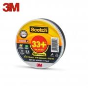 Fita Isolante 3M Scotch 33+ 20 metros Preta