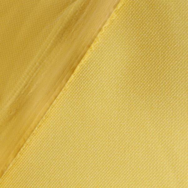 Nylon 600 Tecido Impermeável -AMARELO