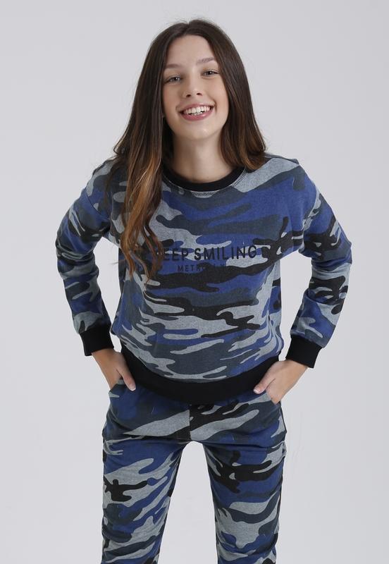 Sweatshirt Moletom Camuflado Keep Smiling  - Metro & Co.