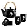 Chaleira c/ 2 Copos Chá e Porta Chá - Oriental Japonês