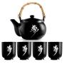 Chaleira c/ 4 Copos Chá Cerâmica - Oriental Japonês