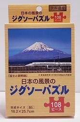 Quebra-Cabeça 108 peças - Life Company - Monte Fuji